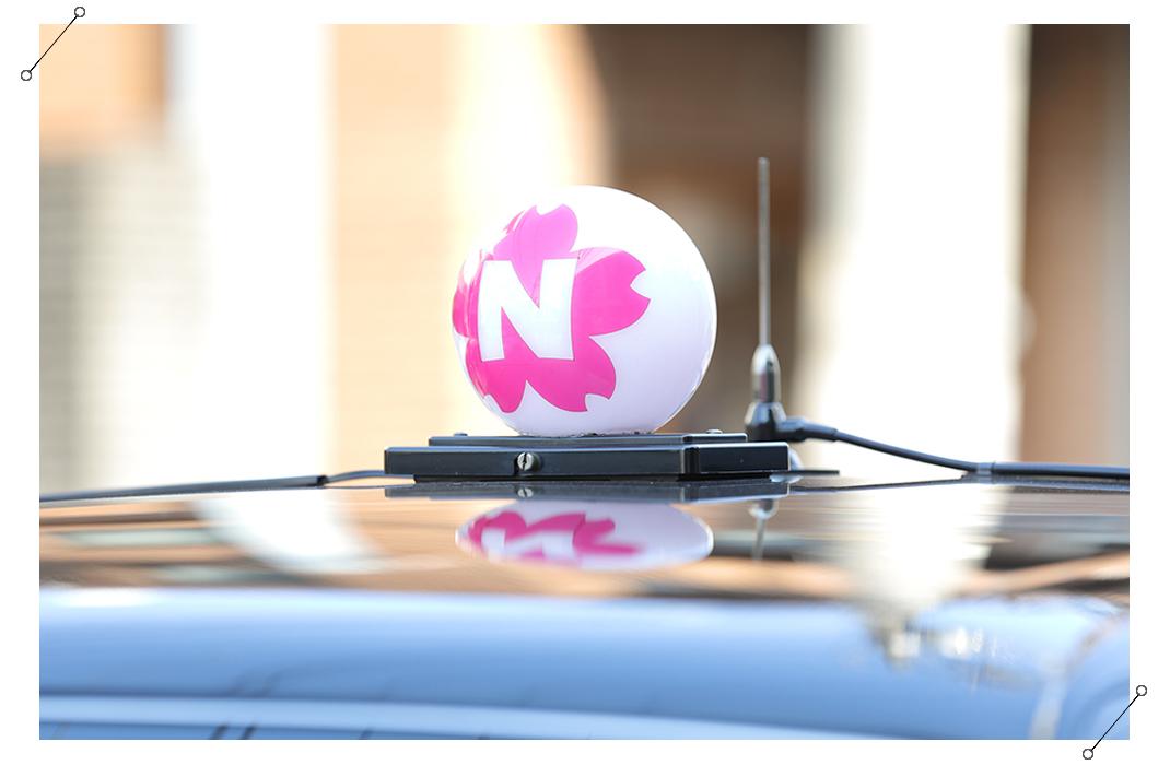 日本交通の「桜色の行灯タクシー」