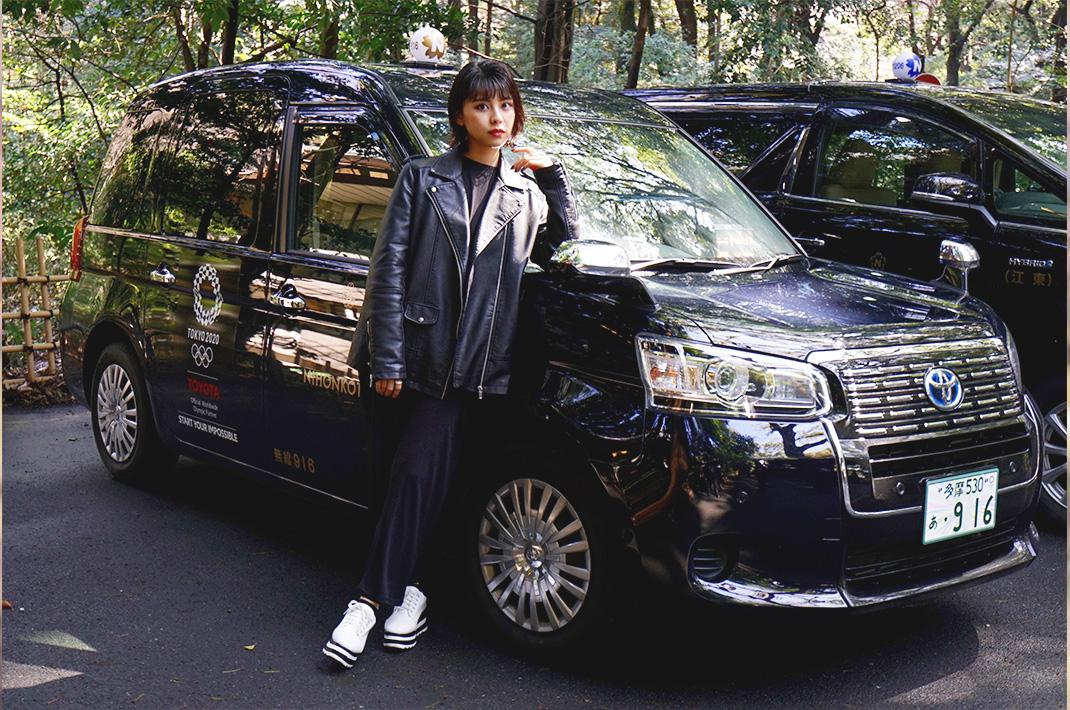 SUPER☆GiRLSの田中美麗さんと日本交通の新型タクシー
