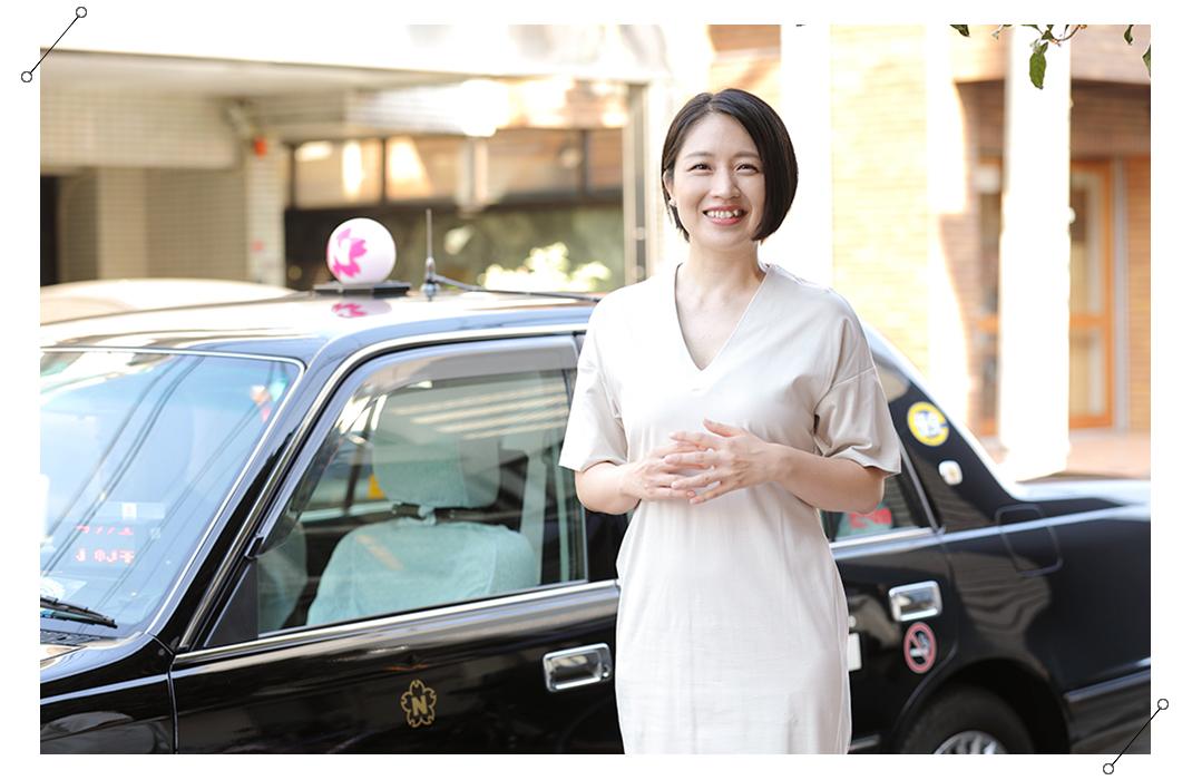 犬山紙子さんと送迎タクシー