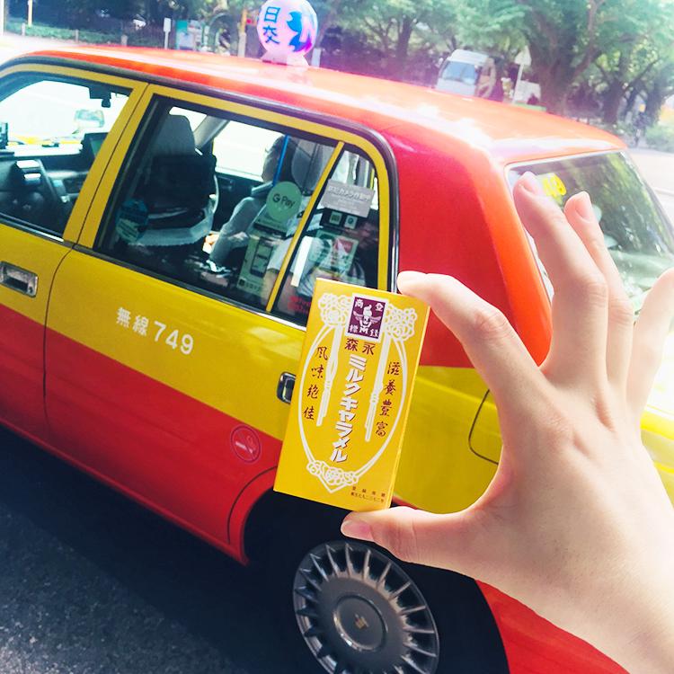 コソメシ #5 コソっとキャラメル×復刻カラー特別仕様タクシー