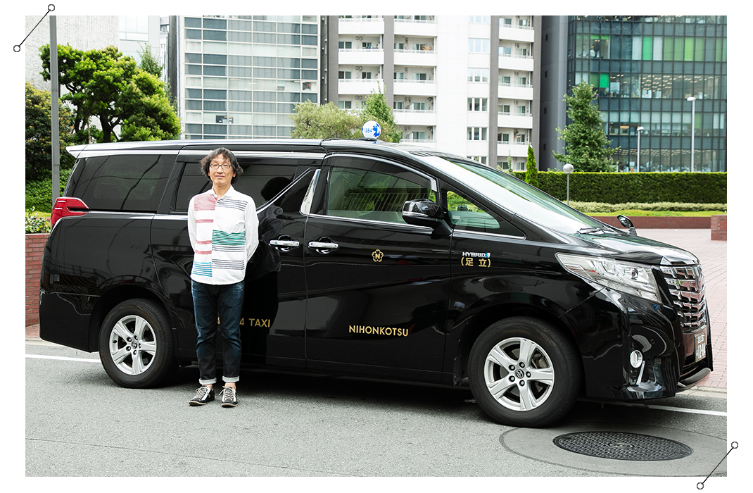 三村大介さんと日本交通のワゴン車