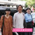 大人の社会科見学はタクシーで!<br> 東京・建築ツアーを体験してきました。【前編】
