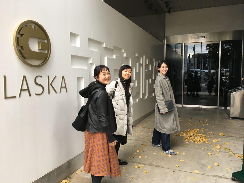 クラスカ 目黒 東京クラフトマップ