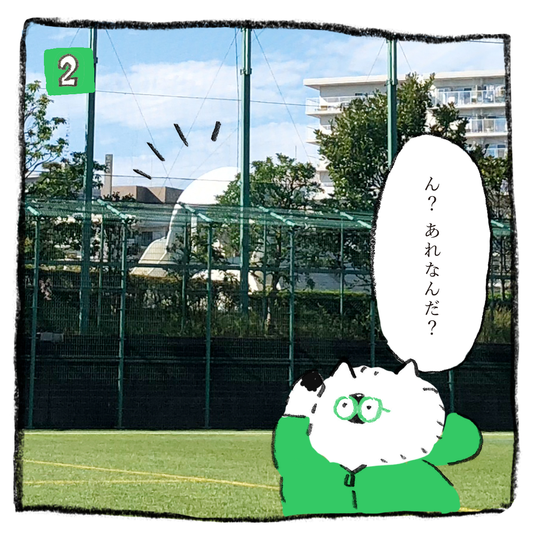 東京リフレッシュ案内 第6話