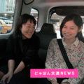 働く女子におすすめ!梅雨シーズンはタクシーでアフター5を満喫!<br>〜発酵ワークショップ編〜