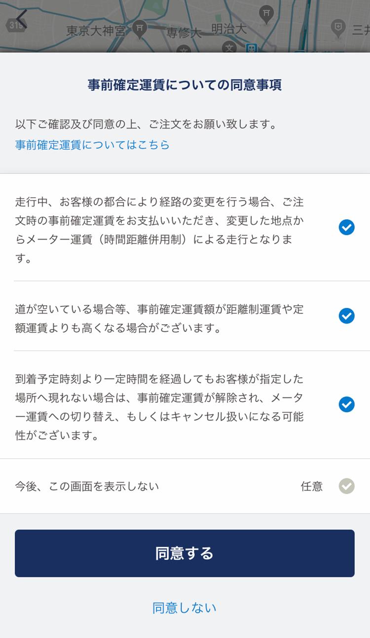 アプリ画像4