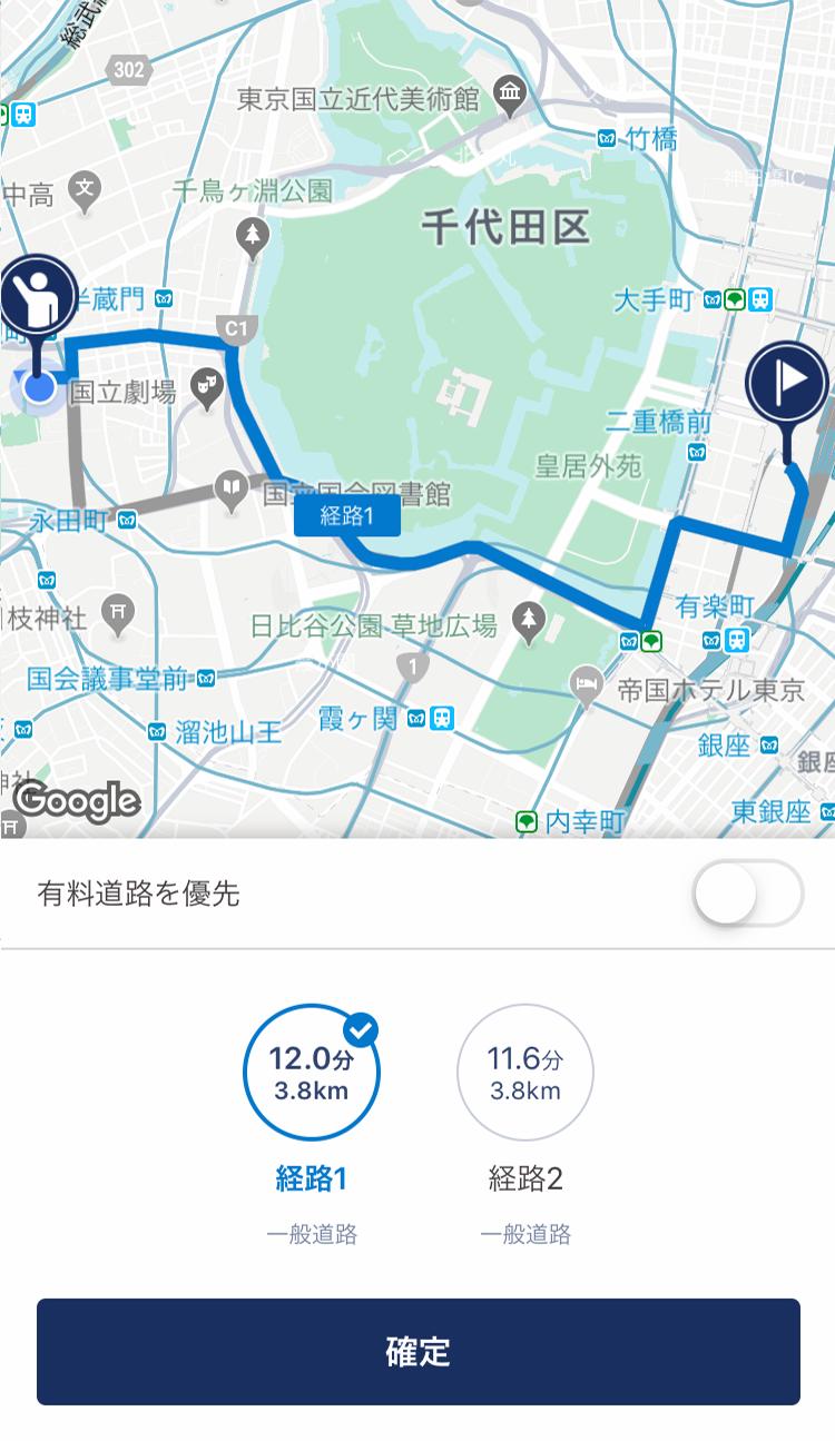 アプリ画像5