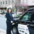vol.09 【後編】タクシー乗務員 飛田尚子さん