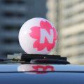 SNSで話題の「#幸運のタクシー」!<Br>桜色の行灯タクシーに乗ると記念乗車証がもらえる!