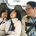 パパと子どもの週末タクシーツアーで、<br>家族みんなにっこり!