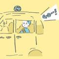 この夏、お出かけするならタクシーが安心!<br>- 3つのメリット -
