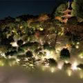 今年のイヤーエンドは<br>ホテル椿山荘東京でリフレッシュ!