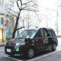 お花見タクシーとホテルニューオータニがコラボレーションした『お花見タクシー付宿泊プラン』が登場! <br>車窓から桜を眺める新しいお花見とホテルステイで心も身体もリフレッシュしませんか?