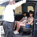 密を避けて社会科見学!<br>大河ドラマ主人公・渋沢栄一ゆかりの地を巡るタクシーツアー